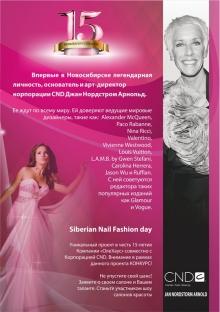 Siberian Nail Fashion day