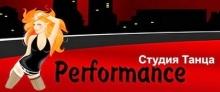 Performance, студия танца