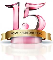 ОлеХаус-Новосибирск, учебный центр