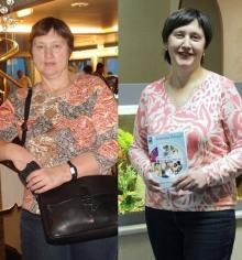 Новый проект «Похудей с клиникой Инсайт»