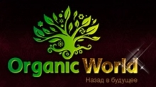 Organic World, салон-бутик органических товаров