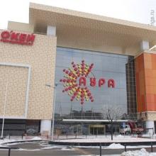 Аура, торговый центр