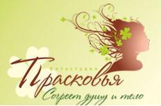 praskovy logo