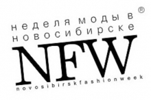 IV Неделя моды в Новосибирске