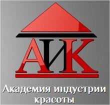 Авторский тренинг президента Академии Индустрии Красоты